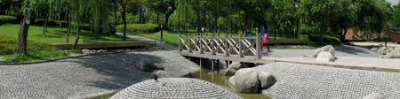 Seonyudo-Park